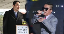 이번엔 김건모, 강용석 과거 소송보니