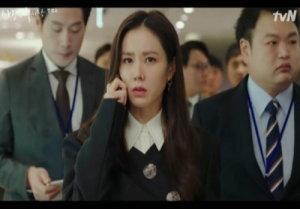 현빈X손예진 '사랑의 불시착' 첫방 6.1% 쾌조