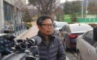'배우 이상희 아들 폭행치사' 남성, 유죄 확정