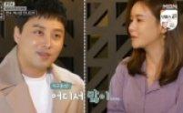 박연수 첫 소개팅, 사람은 사람으로 잊는다?