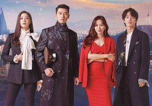 '사랑의 불시착' 시청률 '도깨비' 넘어..tvN 드라마 역대 1위