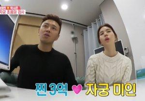 '자궁미인' 박시은♥'정자왕' 진태현, 건강 이상無..임신 기대