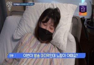 '살림남' 율희 쌍둥이 공개 속 30주 연속 동시간대 1위