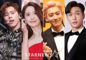 """""""레드벨벳·BTS슈가·김수현·전지현""""..코로나19 기부행렬"""