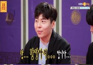 """'물어보살' 박보검 닮은 고3 """"닮은 건 아니잖아요"""""""