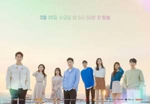 논란의 '하트시그널3' 자체 최고 시청률로 종영