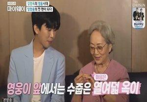 """'마이웨이' PD """"김영옥, ♥임영웅 만남 성사..효도한 느낌"""""""