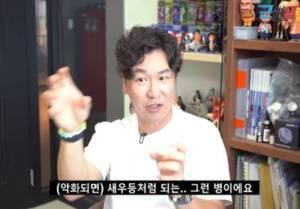 """김시덕 """"강척 환자 이용해 뒷광고 제안..환우분들께 희망 드릴 것"""""""