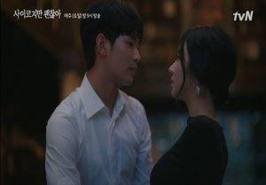 '사괜' 김수현X서예지, 역경 뒤 ♥재확인..자체 최고 7%