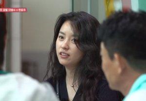 '서울촌놈' 한효주, 유쾌한 청주 가이드..웃음&추억 소환