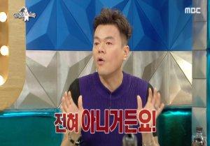 """박진영 """"구원파? 종파 없고 조직도 관련 없다"""""""