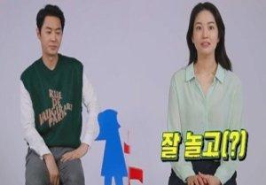 """""""보물·천사·인생짝""""..'동상2' 전진, ♥류이서 매력에 풍덩"""