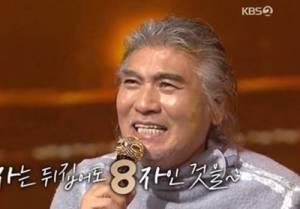 가황 컴백..'나훈아 콘서트' 최고 시청률 21.23%