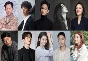 이정재·이준기·김수현·서예지..'2020 AAA' 참석 확정