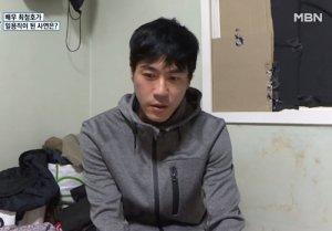 """최철호, 사업실패→일용직 삶..""""회복되길 바라며"""""""