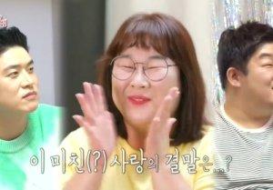 """'전참시' 유민상 일상에 찾아온 핑크빛♥..""""김민경 매력 포텐"""""""