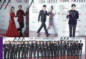 임영웅·NCT 23명→이정재·김수현까지..2020 AAA 레드카펫 프리뷰 직캠 공개