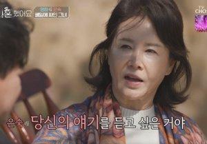 """선우은숙, """"여배우의 괴롭힘, 이영하와 골프 친다고""""..눈물"""