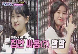 '미스트롯2' 김다현, 데스매치 眞 등극..전유진은 구사일생 [종합]