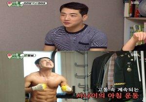 박군, '미우새'서 '감동&재미' 독립기..폭소유발 '무한긍정 사나이'[종합]