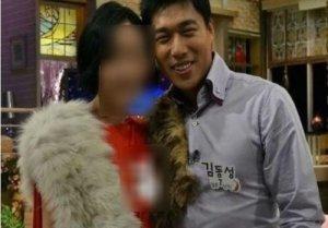 김동성, 자택서 극단적 선택 시도 '충격'