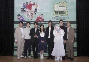 '달려라 댕댕이' 이태성→김수찬, 어질리티 도전..보호자·견생 '힐링'[종합]