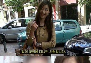 """서예지, 비행기값 먹튀 의혹 """"통장 비밀번호 알려달라고"""""""