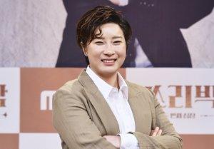 """박세리, 코로나19 완치 """"건강히 일상 복귀"""""""