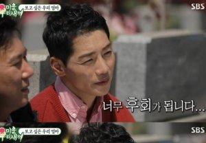"""""""母 말기암→15세부터 생계"""" '박군,한 맺힌 사모곡"""