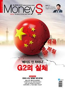저질, 짝퉁 그리고 왜곡… '메이드 인 차이나': 일본만큼 나쁜 중국