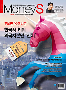 해외로 떠버린 'K-유니콘'… 한국은 호구?