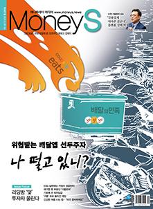 배달앱 시장 '위협받는 선발주자'