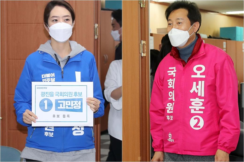 '총선 D-20' 고민정·오세훈, 광진을 후보 등록 완료