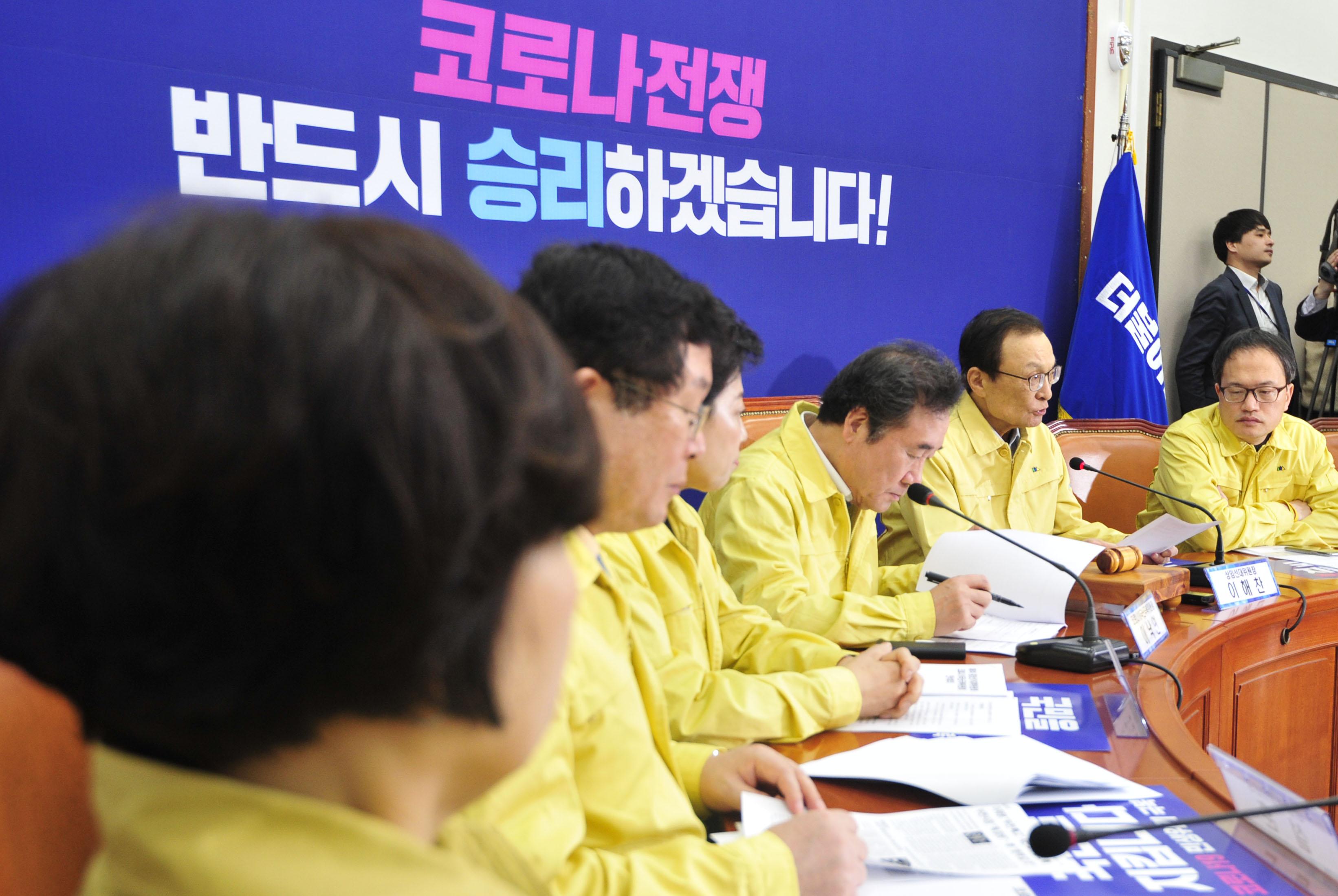 더불어민주당 '주말까지 긴급재난지원금 당정협의'