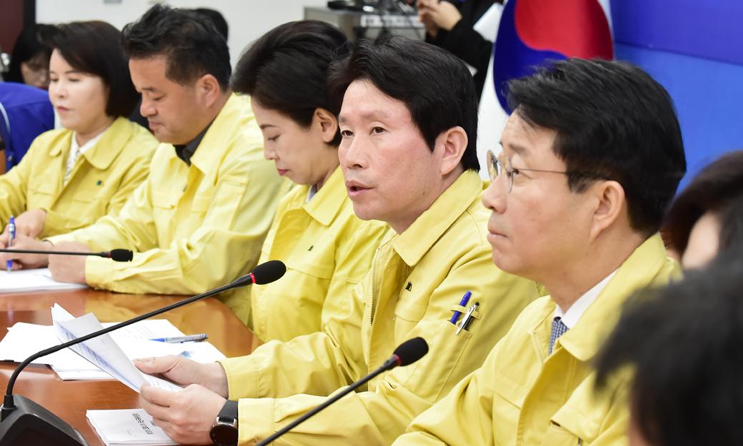 """민주당 이인영 """"재난지원금 추경 위해 야당 조건없이 만날 것"""""""
