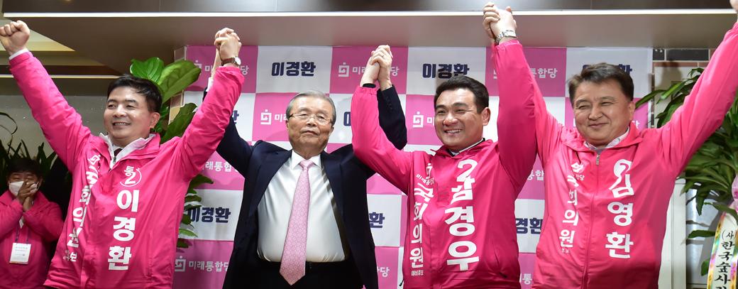 보름 앞 총선, '김종인' 고양시 후보들 격려·유세 지원