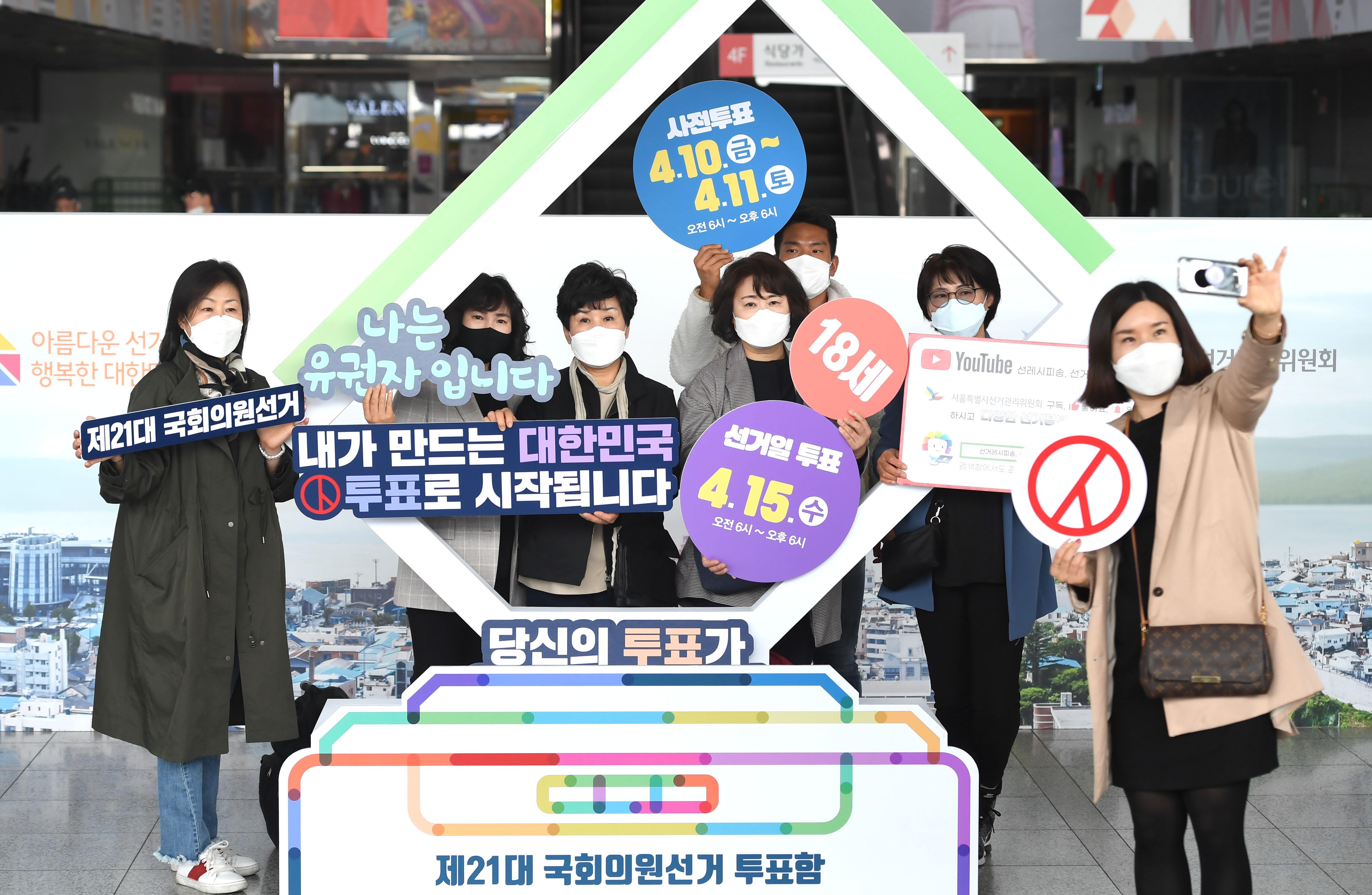 '서울역에서 만나는 선거정보'