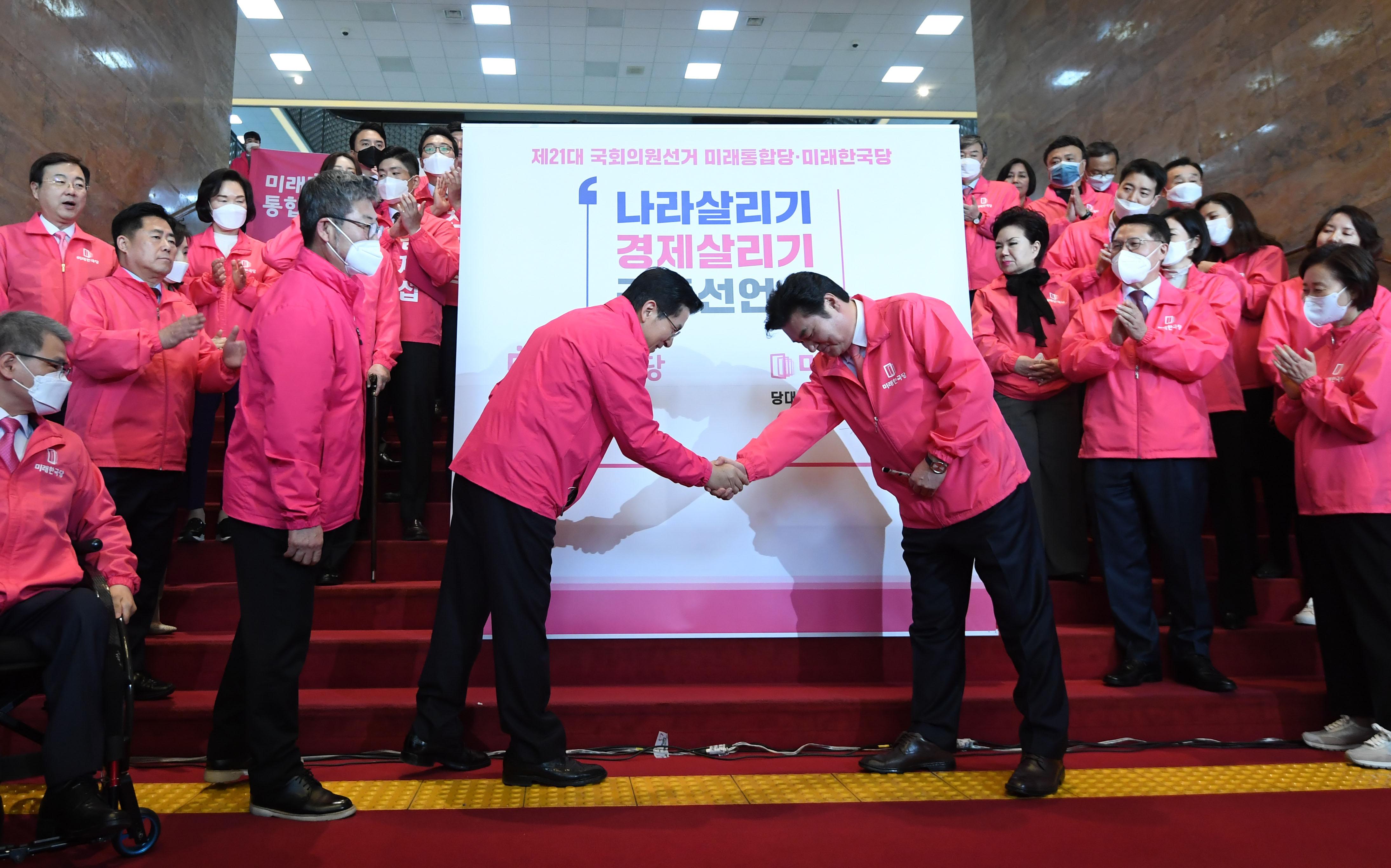 미래통합당·미래한국당 '나라살리기, 경제살리기 공동 선언식'