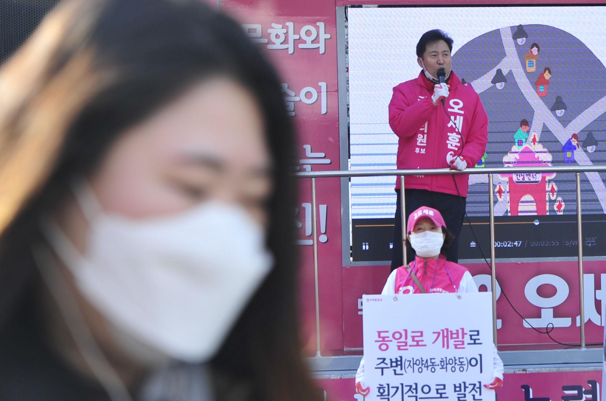 총선 D-13, 공식 선거운동 시작한 오세훈