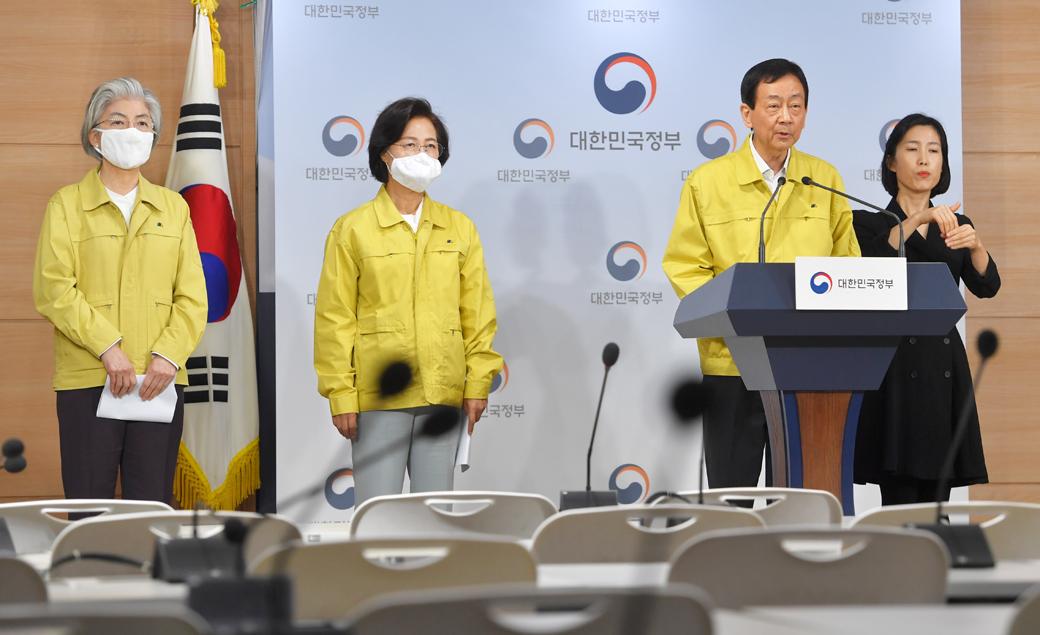 정부, 코로나 대응 '안전투표 환경조성' 대국민 담화