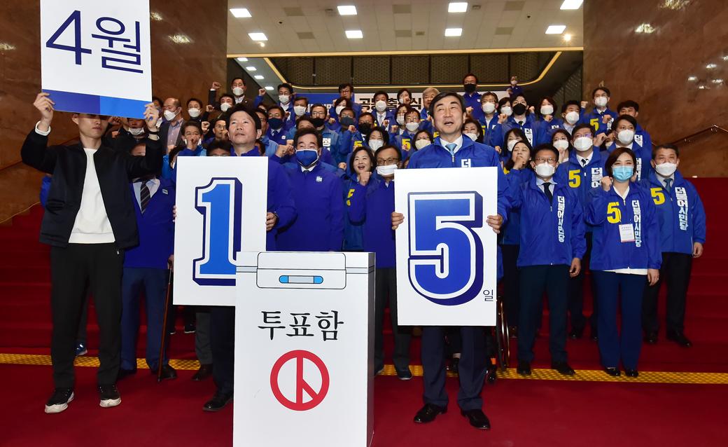 한지붕 두가족 '더불어민주당ㆍ시민당' 총선 승리 기원하며 출정