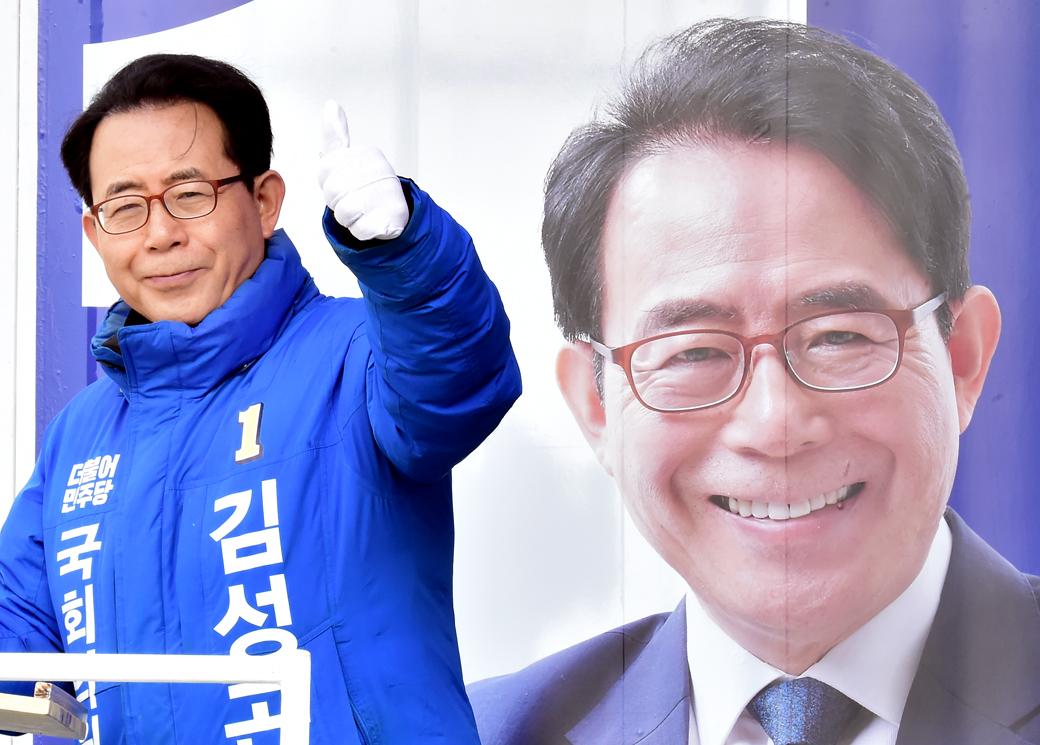 민주당 김성곤, 보수의 심장 '강남' 깃발 꽂나?