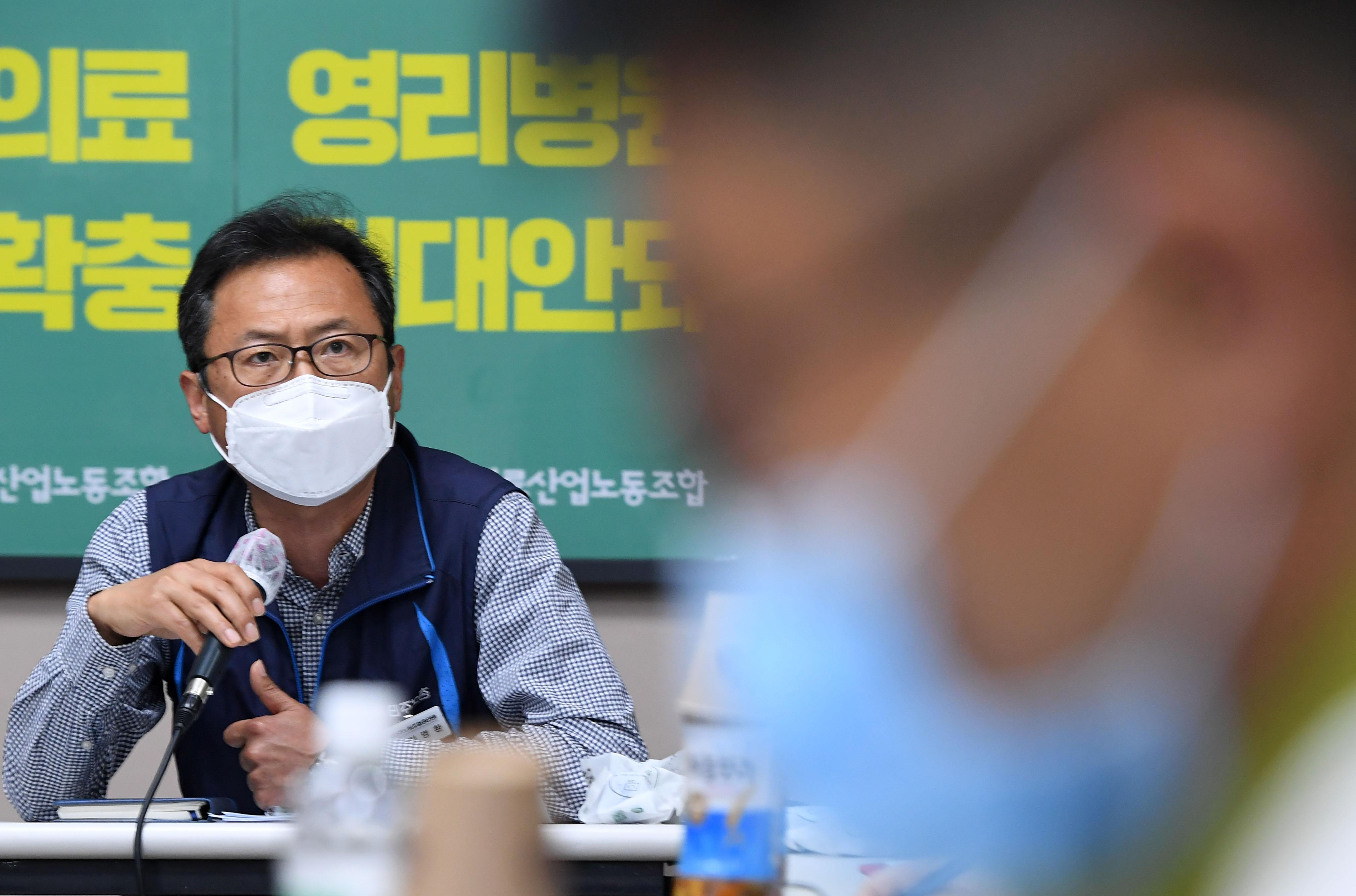 '민주노총, 보건의료노동자의 목소리를 듣다'