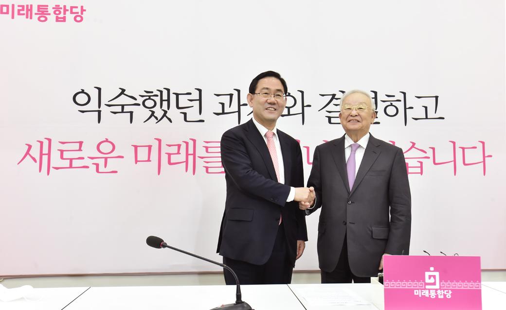 경총, 통합당 만나 '규제혁신·노동 개혁' 논의