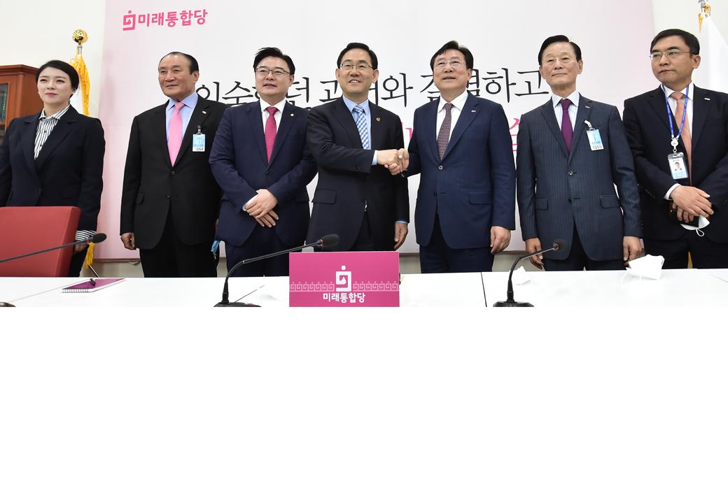 통합당 원내지도부, 경영계 대표 3번째 회동