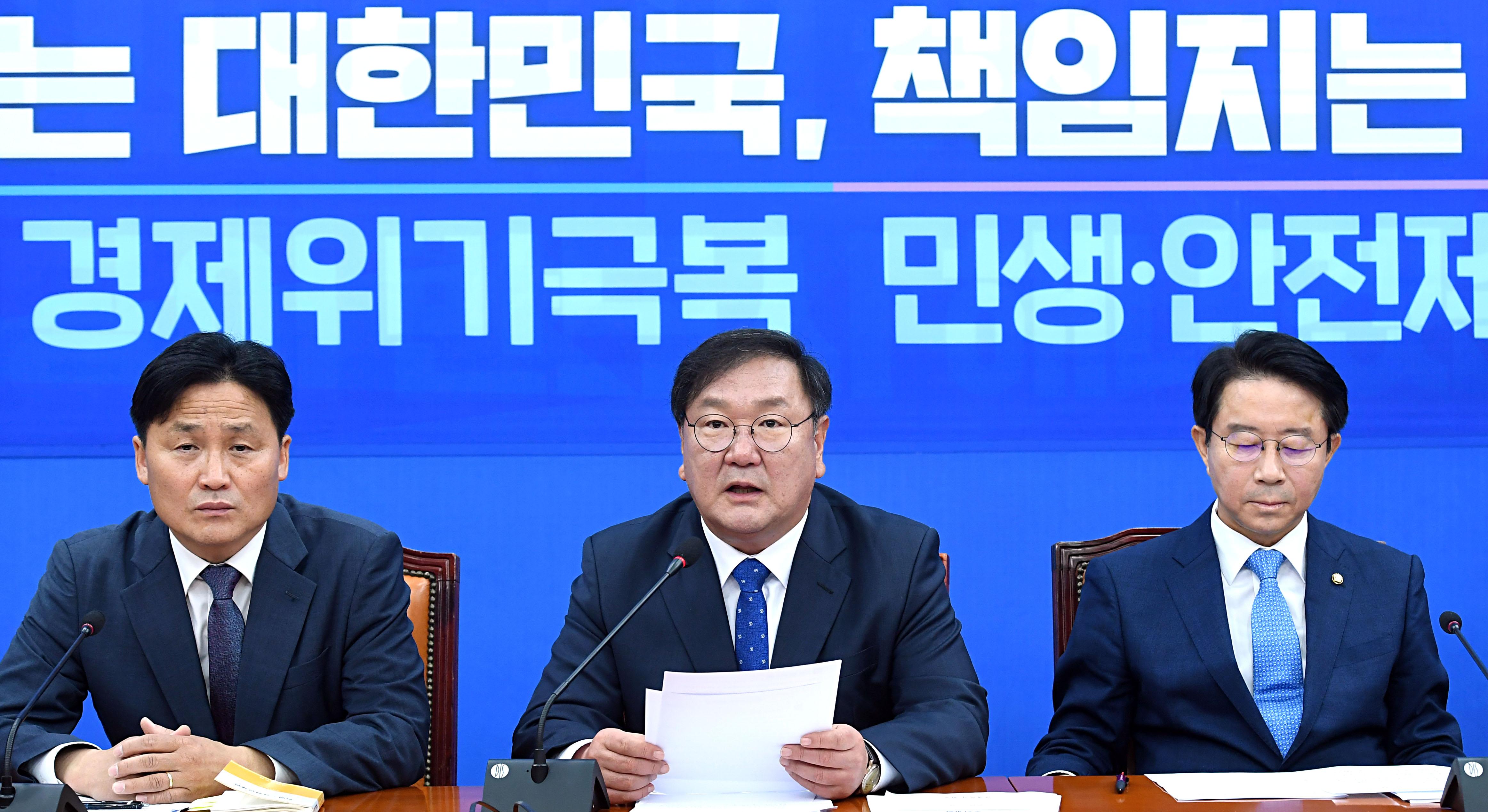 """김태년 """"K국회 출발은 정시 개원"""""""