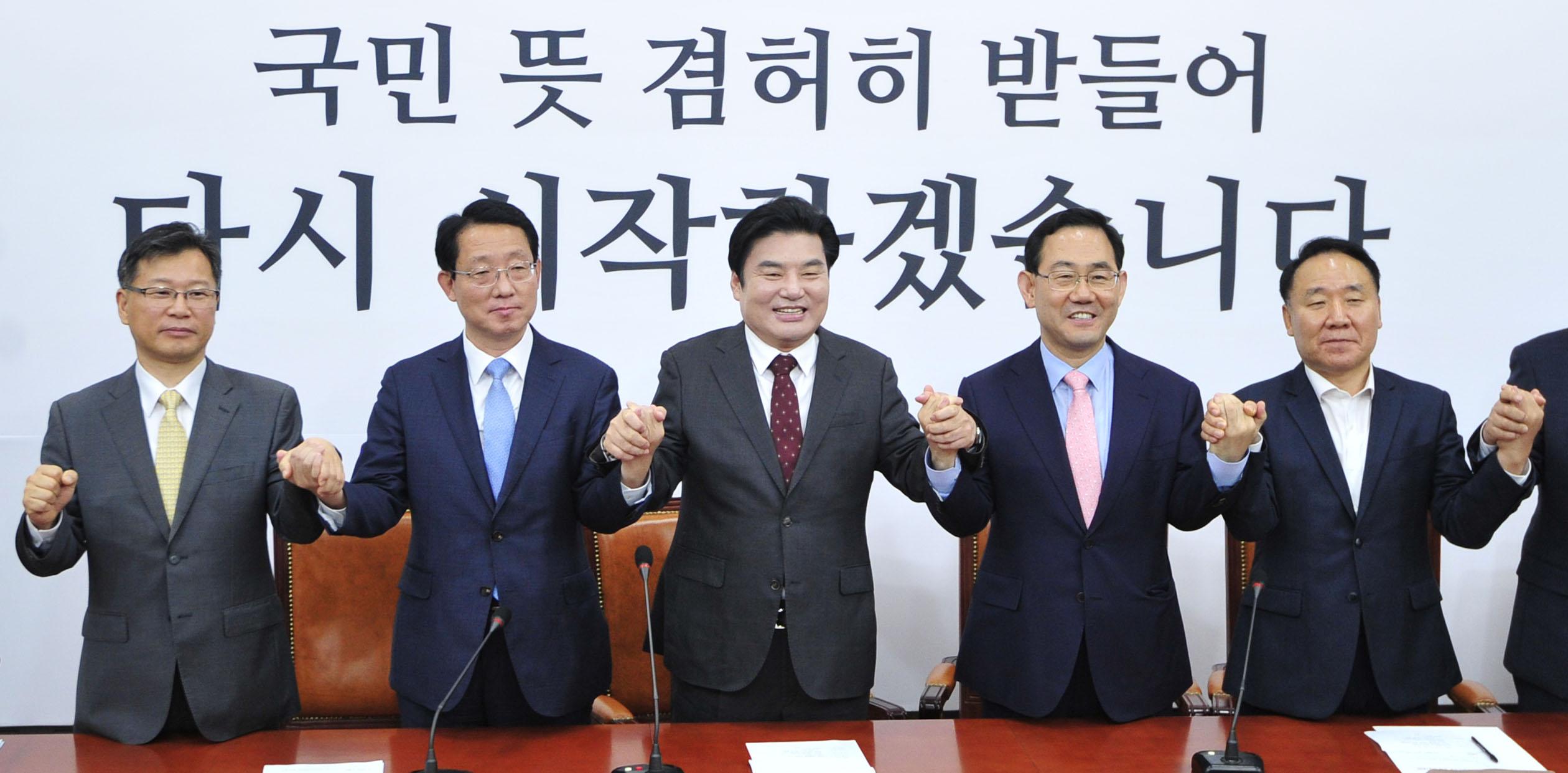 미래통합당·한국당 113일만에 합당…'제1야당으로 새출발'