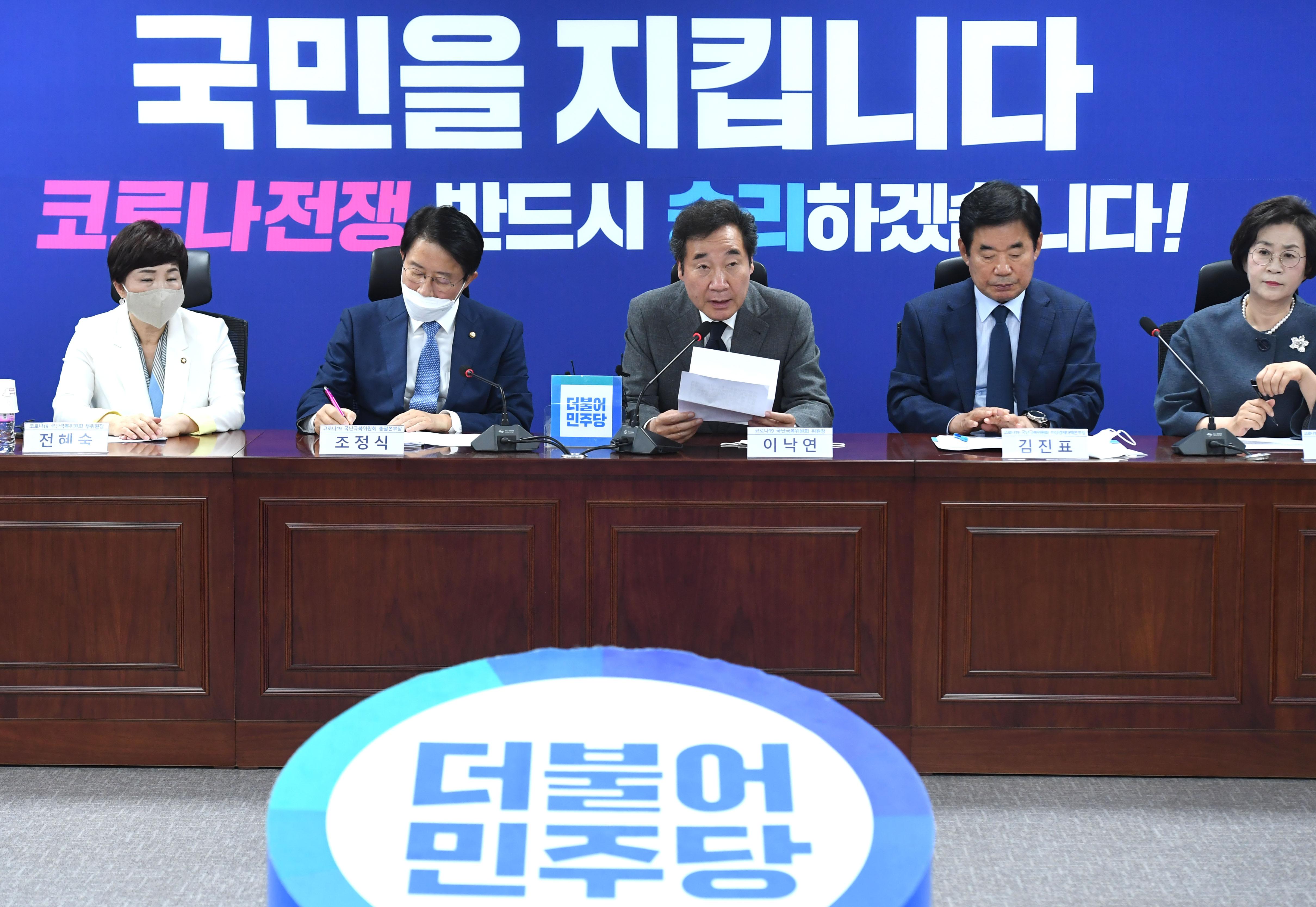 """이낙연 """"코로나 다시 불안…방역체계 새로 잡아야"""""""