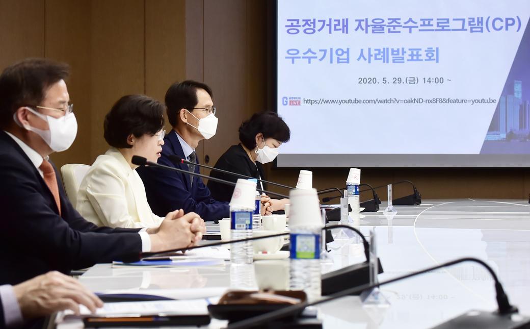 """조성욱 공정위원장, """"기업, 내부준법시스템 도입해야"""""""