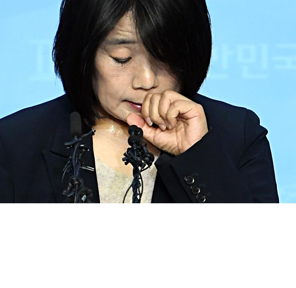 """'정의연 의혹' 윤미향 """"사퇴는 없다"""""""